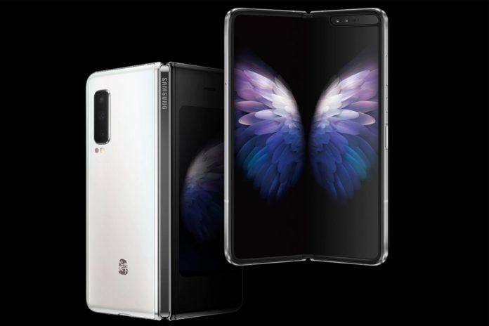 Samsung W20 5G: з'явилися подробиці про другий гнучкий смартфон - today.ua