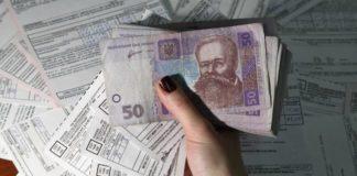 Субсидии в Украине пересчитают: кому повезет платить за коммуналку меньше - today.ua
