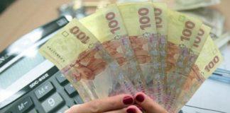 Субсидії на руки: кому із українців пощастить у листопаді найбільше - today.ua