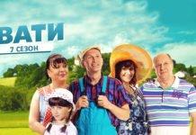 """Актори шкодують, що вплуталися в зйомки серіалу """"Свати"""" - today.ua"""