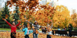 5 листопада: свято і день ангела - today.ua