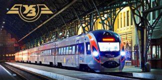 """Новий рік 2020: """"Укрзалізниця"""" призначила додаткові поїзди - today.ua"""