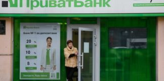 ПриватБанк створює клієнтам проблеми з заміною кредитних карт: про що потрібно знати - today.ua
