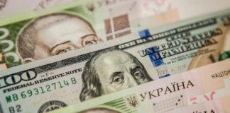 Долар падає, гривня б'є рекорди: що буде з курсом валют найближчим часом - today.ua