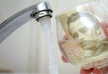 Украинцам повысили тарифы на холодную воду: сколько придется платить - today.ua
