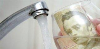 Українцям підвищили тарифи на холодну воду: скільки доведеться платити - today.ua