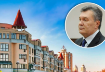 Квартира Януковича здається в оренду: як виглядає і скільки коштує - today.ua