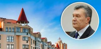 Квартира Януковича сдается в аренду: как выглядит и сколько стоит - today.ua