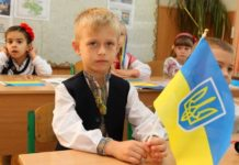 В Україні намагаються ввести ще одну державну мову - today.ua