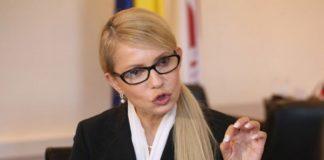 """Тимошенко та партія """"Батьківщина"""" йдуть в опозицію - today.ua"""