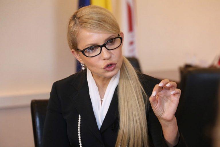 """Тимошенко и партия """"Батьківщина"""" уходят в оппозицию - today.ua"""