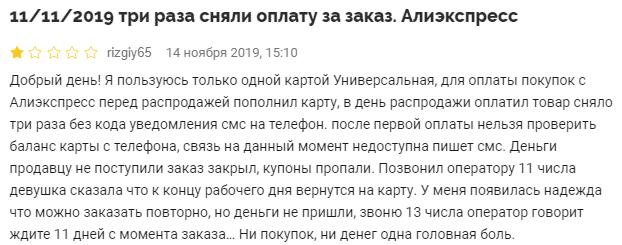 где лучше взять кредит наличными в украине