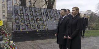 """""""Виновным - наказание"""": Зеленский приказал увеличить группу следователей для расследования убийств на Майдане - today.ua"""