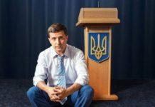 Півроку президентства Зеленського: що встиг зробити новий глава держави - today.ua