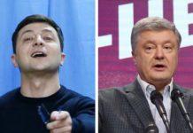 """""""Жеріть, с*ка, г*вно"""": Зеленський занапастив досягнення Порошенка - today.ua"""