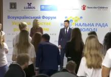 """""""О, будемо танцювати"""": Зеленський справив фурор на школярів - today.ua"""