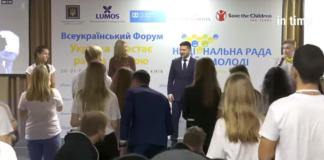 """""""О, будем танцевать"""": Зеленский произвел фурор на школьников - today.ua"""