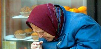 Підвищення пенсій у грудні: кому з українців пощастить більше за інших - today.ua