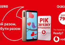 Vodafone дарує рік безкоштовного користування послугами - today.ua