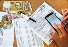 Перевірка на чесність: одержувачів пільг та субсидій можуть змусити повернути гроші - today.ua