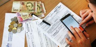 Проверка на честность: получателей льгот и субсидий могут заставить вернуть деньги - today.ua