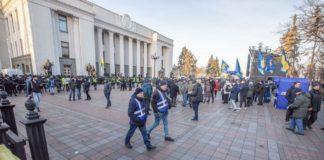 """Более трех десятков пострадавших: известны подробности о вчерашних столкновениях под Радой"""" - today.ua"""