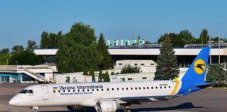 Зеленский провалил обещание: в Днепре не будут строить аэропорт в 2020 году - today.ua