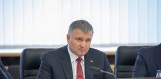 """""""Добре буде?"""": Аваков припускає, що наступним міністром внутрішніх справ буде жінка - today.ua"""