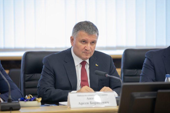 """&quotДобре буде?"""": Аваков припускає, що наступним міністром внутрішніх справ буде жінка - today.ua"""