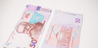 Нацбанк ввів в обіг монету 5 грн і нову 50-гривневу купюру - today.ua