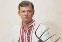 Суды и столкновения: Ляшко признан самым влиятельным внепарламентским политиком года - today.ua