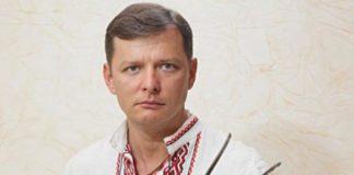 Суди і сутички: Ляшка визнано найвпливовішим позапарламентським політиком року - today.ua