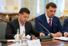 """""""Слуги"""" Коломойського ініціювали відставку Гончарука: як проголосувала партія - today.ua"""