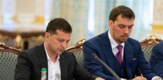 """Почти 3 млрд долларов от """"Газпрома"""": Зеленский и Гончарук рассказали о """"еще одной победе"""" - today.ua"""