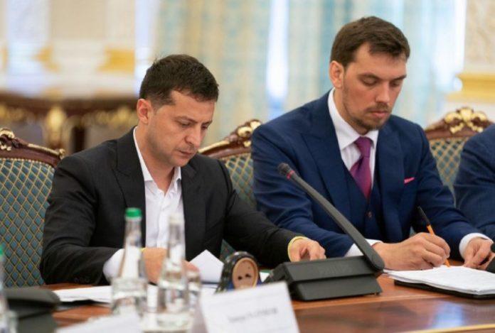 """&quotСлуги"""" Коломойського ініціювали відставку Гончарука: як проголосувала партія - today.ua"""