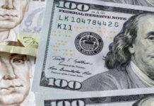 Курс долара стрімко падає: скільки коштує валюта США 18 лютого - today.ua