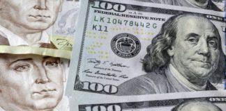 Курс долара в Україні знову впав: на скільки подешевшала валюта США - today.ua