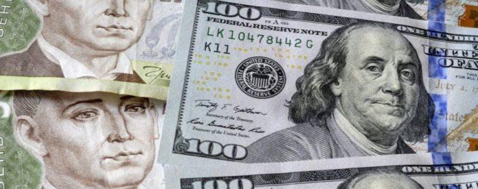 Курс долара продовжує падати: скільки коштує валюта 12 лютого - today.ua