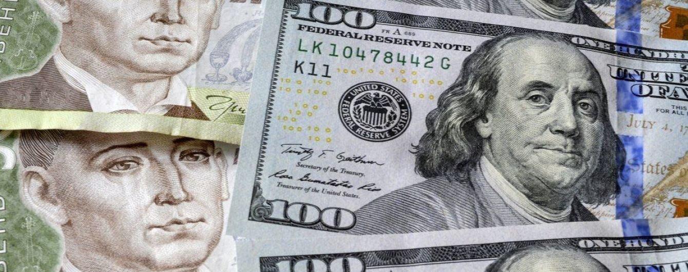 Курс доллара продолжает падать, но все может измениться к Новому году: прогнозы эксперта - today.ua