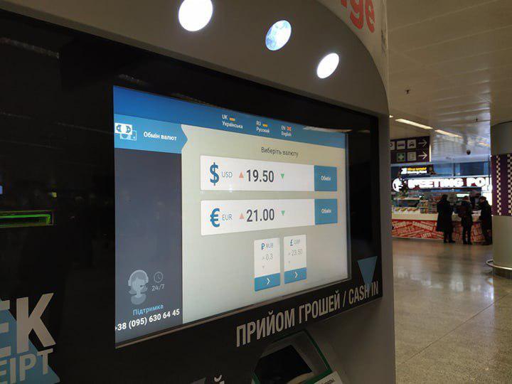 Курс долара в аеропорту Бориспіль шокував навіть найдосвідченіших туристів - today.ua