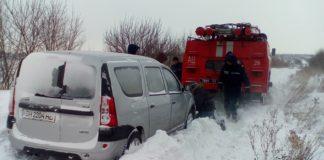В «Укравтодорі» розповіли про стан доріг - today.ua