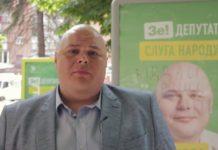 """""""Слуга народа"""" заснул в Верховной Раде - today.ua"""