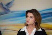 """Це дуже маленька сума"": Марина Порошенко поскаржилась на брак коштів - today.ua"