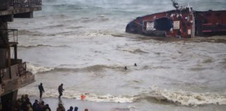 """В Егейському морі затонуло судно з українцями: відомі подробиці"""" - today.ua"""