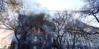 """Пожежа в одеському коледжі: знайдено тіло ще однієї загиблої"""" - today.ua"""