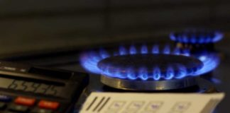 """""""Будет рекордно низкая цена на газ"""": в правительстве обещают существенное снижение тарифов"""" - today.ua"""