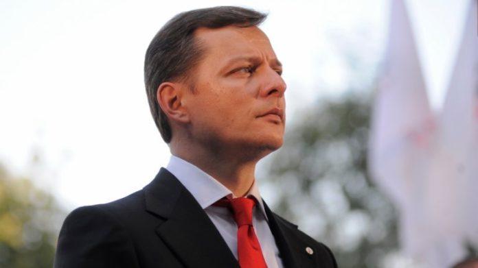 """&quotПоки у Зеленського готувались до зради"""": Ляшко назвав імена шістьох загиблих в листопаді воїнів ЗСУ - today.ua"""
