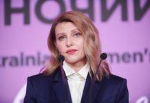 Елена Зеленская отреагировала на катастрофу украинского самолета в Иране - today.ua
