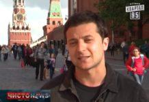 Шутил о хоккее и Путине: в сети всплыло видео с Зеленским в центре Москвы - today.ua