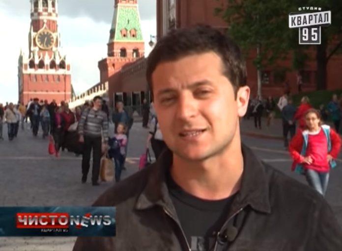 Жартував про хокей і Путіна: в мережі сплило відео із Зеленським у центрі Москви - today.ua